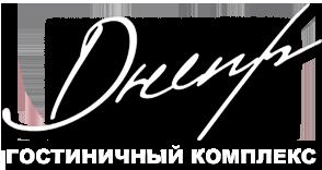 """Гостиничный комплекс """"Днепр""""  Hotel Dnepr Rechitsa"""